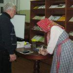 События библиотеки-филиала № 16 имени А. С. Пушкина за ноябрь