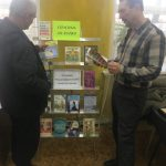 События библиотеки-филиала №1 заноябрь
