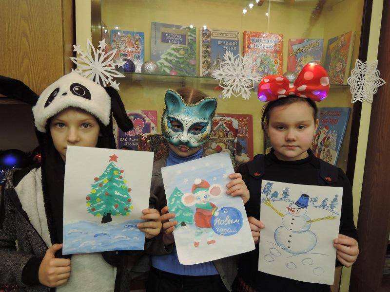 Новогодние мероприятия в библиотеке имени Лебедева