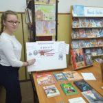 События библиотеки-филиала № 16 имени А. С. Пушкина за декабрь