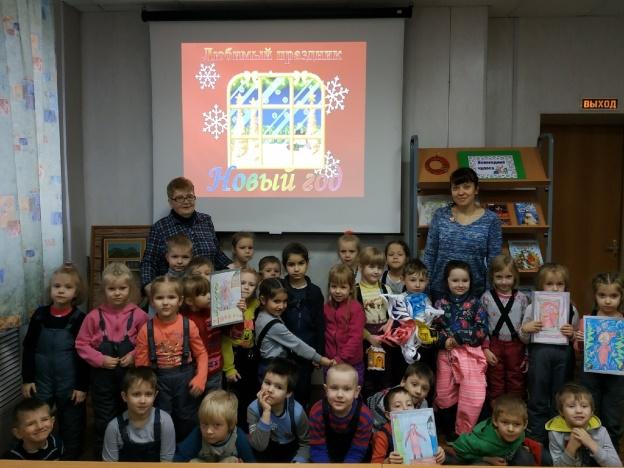 События библиотеки-филиала № 18 за декабрь