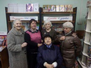События библиотеки-филиала № 4 за декабрь