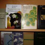 «На мысли, дышащие силой, как жемчуг нижутся слова», вечер таджикско-персидской поэзии