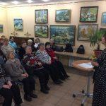«Когда душа поёт», концерт Надежды Антоновой