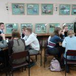 Центр «Новая школа» — в библиотеке