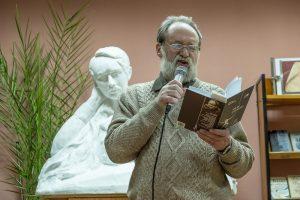 «Время для полёта», презентация новой книги поэта Михаила Китайнера