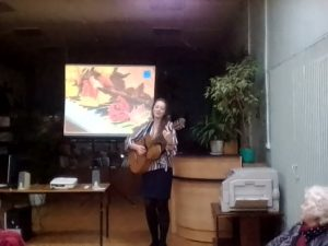 «Осеннее танго», литературно-музыкальный вечер