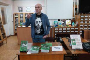 «Дольке вита», презентация книги Игоря Михайлова