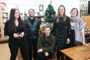 Праздничная программа «Новогодний серпантин»