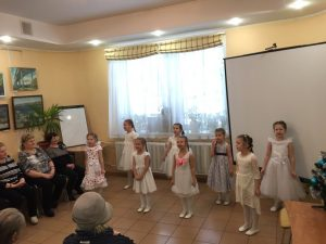 «Старый Новый год», праздничная программа