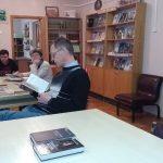 «Зачитано до дыр», литературная встреча