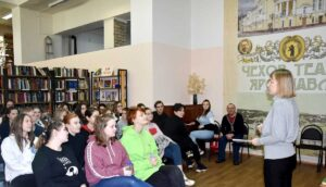 Урок родного языка в Чеховке