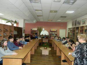 День информации «Наше первое знакомство с Центральной библиотекой имени М. Ю. Лермонтова»
