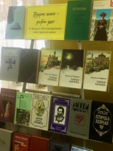 «Подарок книги — доброе дело», сетевая акция к Международному дню книгодарения
