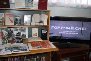 «Горячий снег Сталинграда», марафон военной прозы
