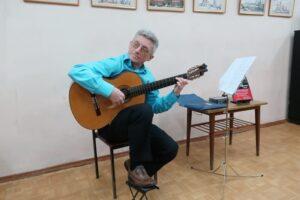 «Затеплим огонёк», музыкально-поэтический вечер Валентина Лёвочкина