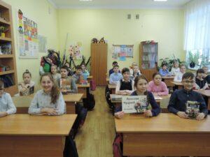 События библиотеки-филиала № 11 имени Г. С. Лебедева за март