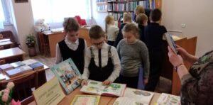 События библиотеки-филиала № 13 имени Ф. М. Достоевского за март