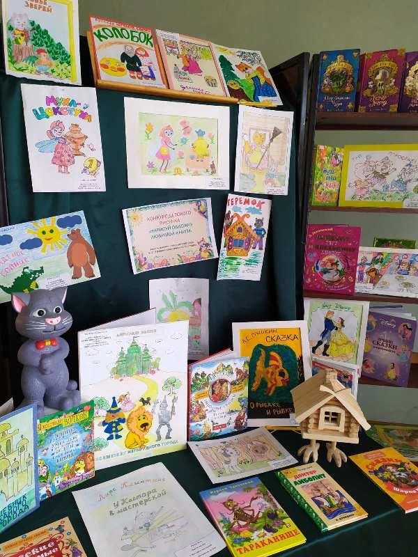 Виртуальная выставка детского рисунка «Нарисуй обложку любимой книги»
