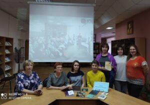 «Агашинская весна», телемост с Центральной библиотекой имени Агашиной (Волгоград)