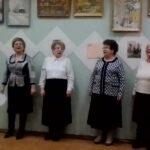 «Такой прекрасный женский день», литературно-музыкальная гостиная