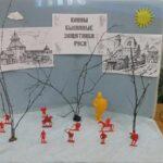 «Воины былинные — защитники Руси», тематические дни