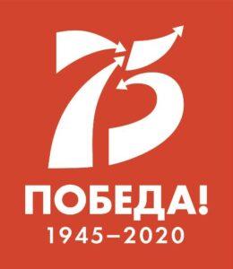 Акция «С Днем Победы, дорогие!»