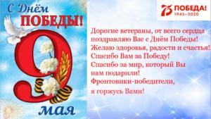 Анатолий Воскобойников «Когда на бой смертельный шли вы». Читает Виталина Арифулина