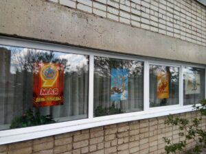 """Чеховка в акции """"Окна Победы"""""""