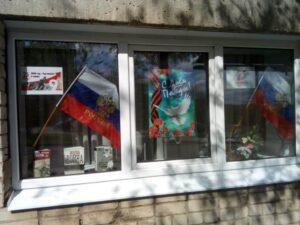 Чеховка присоединилась к акции «Флаги России. 9 Мая»