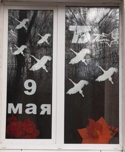 Всероссийскаяакция«Окна Победы»