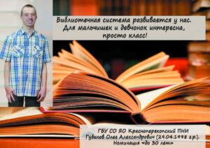 Итоги Интернет-конкурса на лучший слоган «Vivat Библиотека!»