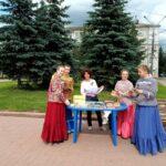 Праздничные мероприятия 1 июля