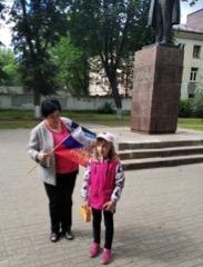 «Под флагом России», сетевая акция
