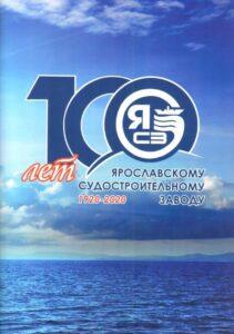 События библиотеки-филиала № 13 имени Ф. М. Достоевского за сентябрь 2020
