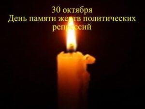 Выставка-просмотр книги «Русский исход»