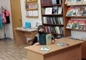 События библиотеки-филиала № 13 имени Ф. М. Достоевского за октябрь 2020