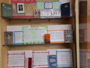 События библиотеки-филиала №11 имени Г.С.Лебедева заоктябрь 2020года