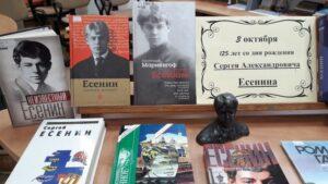 События библиотеки-филиала №14 имени В.В.Маяковского заоктябрь 2020года