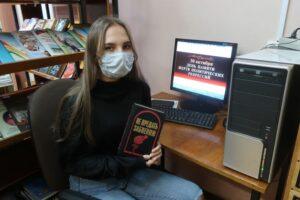 Итоги сетевой акции «Не проходящая боль: памяти жертв политических репрессий»