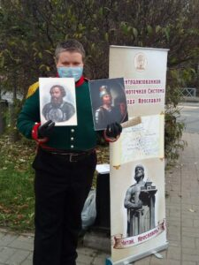 Уличная акция ко Дню народного единства