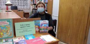 События библиотеки-филиала № 13 имени Ф. М. Достоевского за ноябрь 2020