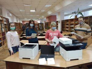 Центральная библиотека имени М. Ю. Лермонтова получила новую технику