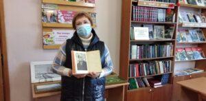 События библиотеки-филиала № 13 имени Ф. М. Достоевского за январь 2021 года