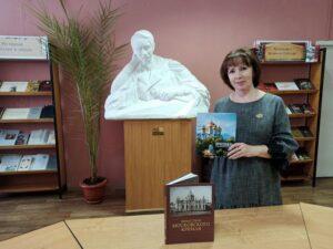Лермонтовка поддерживает акцию «Книгопутешествие»
