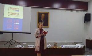 Региональный полуфинал Чемпионата по чтению вслух среди старшеклассников «Страница21»