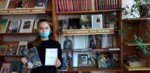 События библиотеки-филиала № 13 имени Ф. М. Достоевского за февраль 2021 года