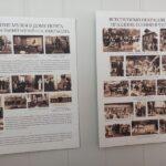 Межрегиональная передвижная выставка «Литературные музеи в контексте времени: Ф. М. Достоевский и Н. А. Некрасов»