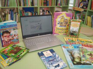 «Книжные загадки», библиотечный квиз