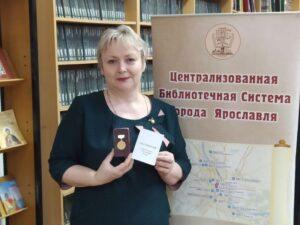 Медаль Союза женщин России